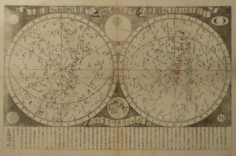 Carte générale des constellations chinoises en deux hémisphères avec la trajectoire de la comète de 1723