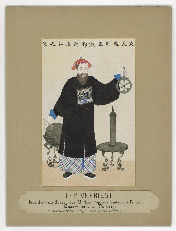 Portrait du Père Ferdinand Verbiest, président du Bureau des mathématiques et fondateur de l'ancien Observatoire de Pékin